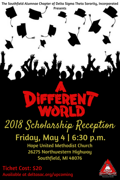 Scholarship Reception - Flyer