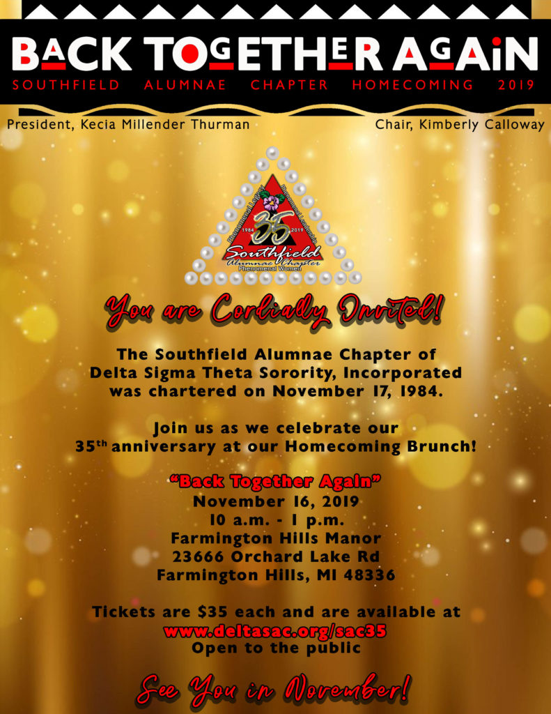 Flyer for the SAC 35 Brunch that is open to the public